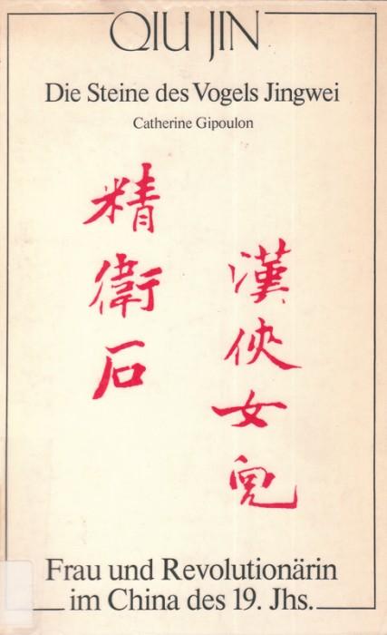 Qiu Jin Die Steine des Vogels Jingwei